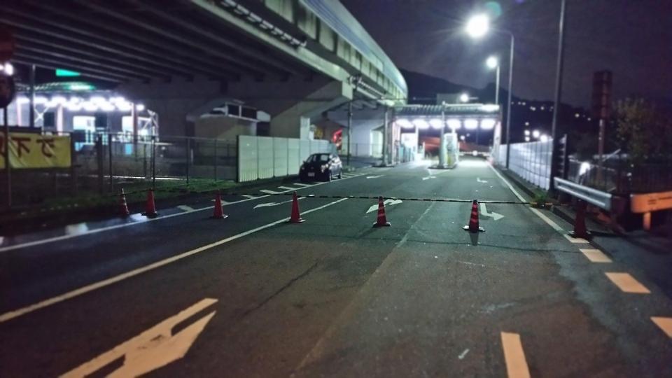 交通誘導警備業務のイメージ